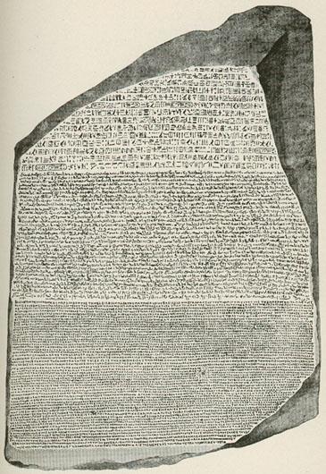 Rosetta_stone_medium