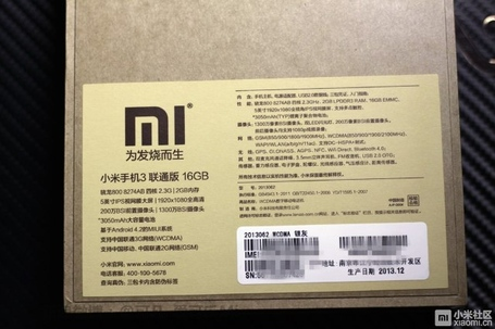 Xiaomi-mi3-snapdragon-800-msm8274ab_medium