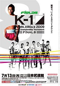 Poster_090713_medium