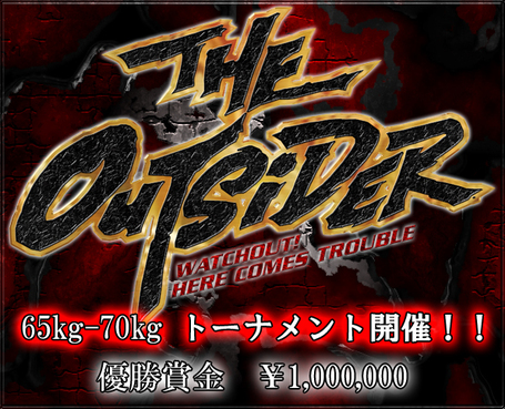 Outsider7_gaiyou_top_medium