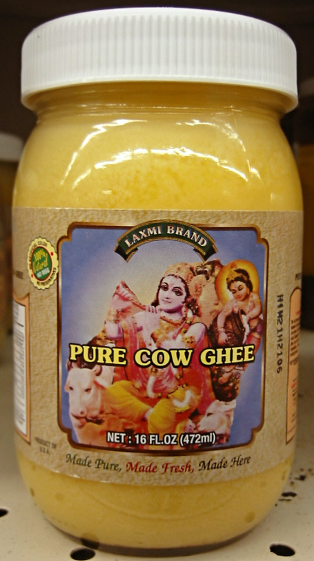 Ghee_jar_medium