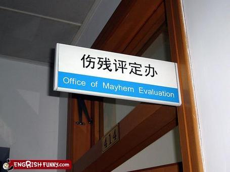 Engrish-funny-mayhem-evaluation_medium