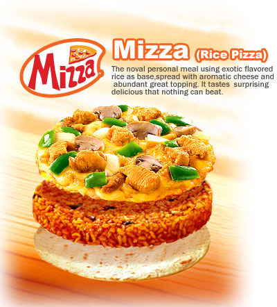 Pizzahut-mizza_medium