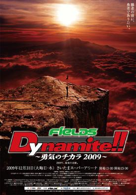 Dynamite-2009-dream-wvr_medium