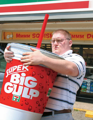 Biggulp_medium