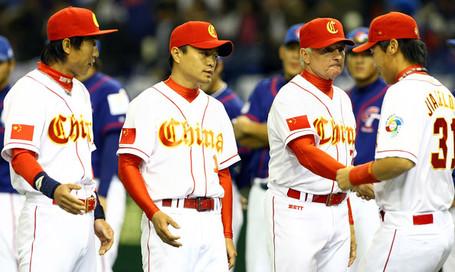China_v_chinese_taipei_world_baseball_classic_1mnkuiqmzfql_medium