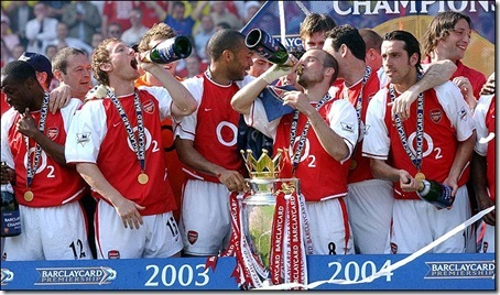 Arsenal-trophies_medium