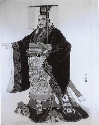 Qin-shi-huang-b_medium