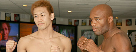 Yushinokami_andersonsilva_medium