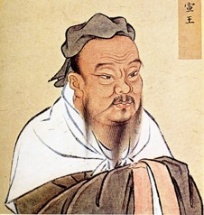 Confucius1_medium