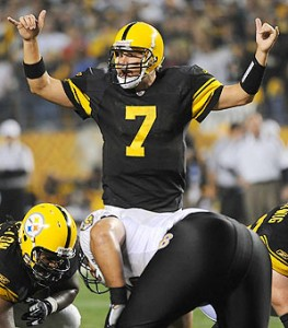 Ben-roethlisberger1-263x300_medium