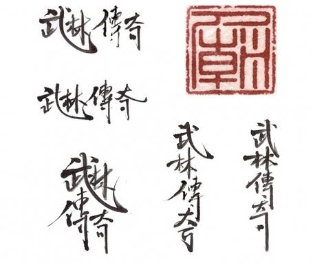 Calligraphy_460_medium