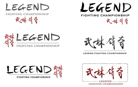 Legend_logo_designs_460_medium