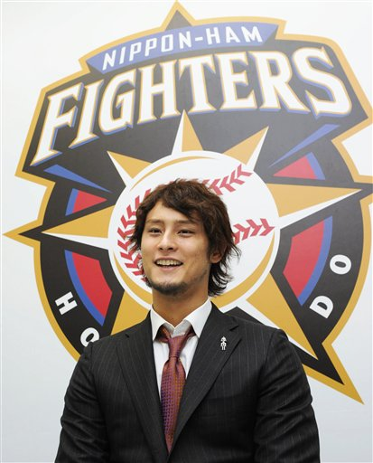 250717_rangers_darvish_baseball_medium