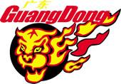 Guangdongsotigerslogo_medium