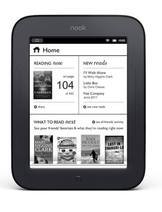 Ahome-front-rm-timn-600