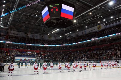 KHL travel miles